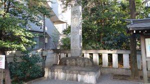 荻窪八幡神社 社号標