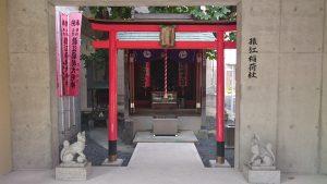 猿江稲荷神社