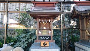 天沼熊野神社 稲荷神社