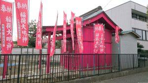 日新稲荷神社 (谷保天満宮発祥之地) 覆屋