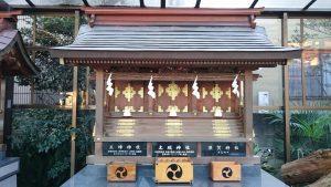 天沼熊野神社 太現神社・三峰神社・須賀神社