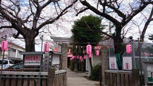 染井稲荷神社 鳥居と社号標