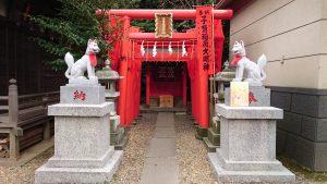 池袋御嶽神社 子育稲荷神社