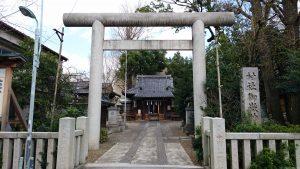 池袋御嶽神社 鳥居と社号標