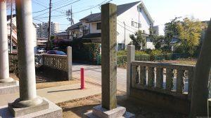 多摩市・小野神社 南門 社号標裏面