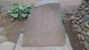 駒込妙義神社 歌碑
