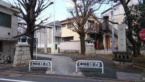 池袋氷川神社 社号標