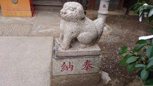 染井稲荷神社 狛犬 (2)