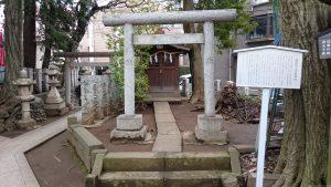 多田神社 榛名神社・御嶽神社・阿夫利神社 鳥居