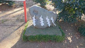 多摩市・小野神社 ハート石