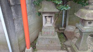 染井稲荷神社 末社稲荷社 (2)