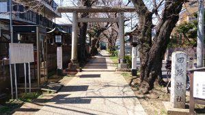 田端神社 鳥居と社号標