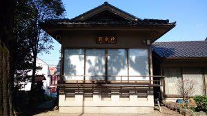 田端神社 神楽殿