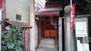 日本橋出世稲荷神社