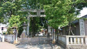 八幡大神社 鳥居と社号標