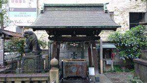 高山稲荷神社 手水舎
