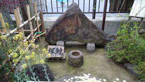 利田神社 鯨塚