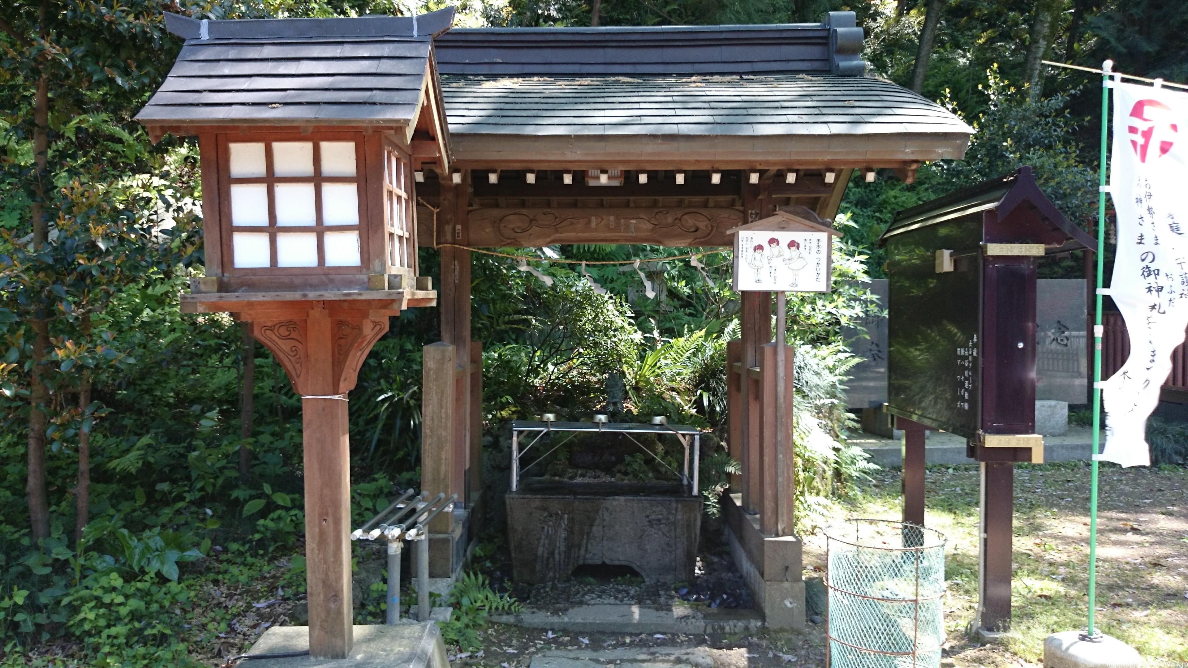 天 神社 穴澤