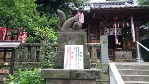 烏森稲荷神社 狐像 (1)