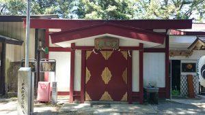 穴澤天神社 宝物殿
