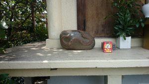 巣鴨大鳥神社 蛇石
