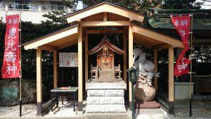 雑司が谷大鳥神社 西宮神社