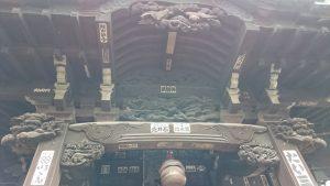 高山稲荷神社 拝殿向拝部彫刻