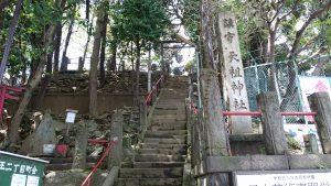 八景天祖神社 (神明山天祖神社) 社号標