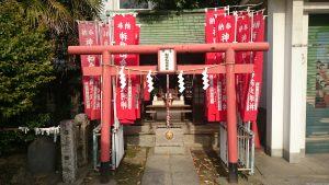 深川神明宮 和合稲荷神社