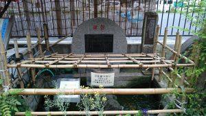利田神社 鯨碑