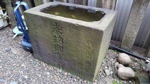 高山稲荷神社 1745(延享2)年奉納水鉢
