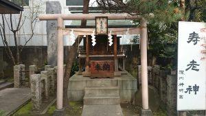 深川神明宮 寿老神社
