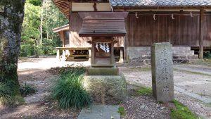 稲田神社 手摩乳神社