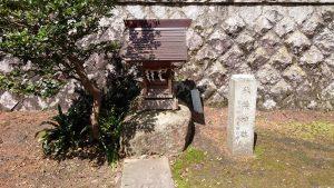 稲田神社 秋葉神社