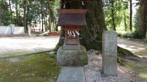 稲田神社 脚摩乳神社