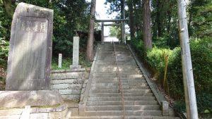 稲田神社 参道石段・二の鳥居