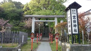 吉田神社 一の鳥居