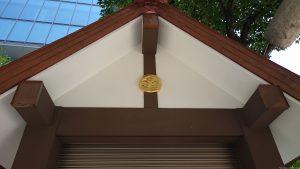 六本木天祖神社(龍土神明宮)  神輿庫神紋