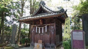 笠間稲荷神社 聖徳殿