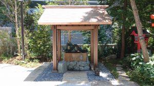 六本木天祖神社(龍土神明宮)  手水舎