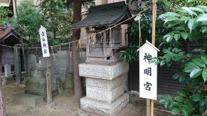 亀有香取神社 神明宮