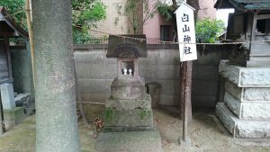亀有香取神社 白山神社