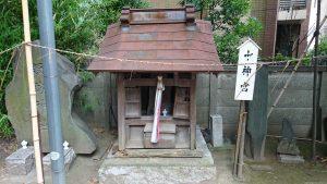 亀有香取神社 水神宮