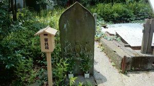 中野氷川神社 庚申塔
