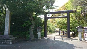常磐神社 東鳥居