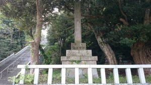 大洗磯前神社 社号標