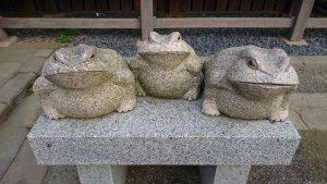 大洗磯前神社 かえる像