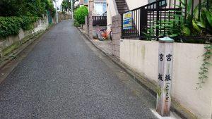 久が原東部八幡神社 宮坂