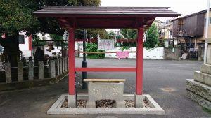 多摩川諏訪神社 手水舎