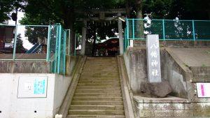 久が原西部八幡神社 鳥居と社号標